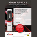 Matrix Grease Poly ALN 2