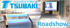 Tsubaki Roadshow